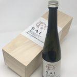 bottle-tea01