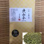 tea02-03