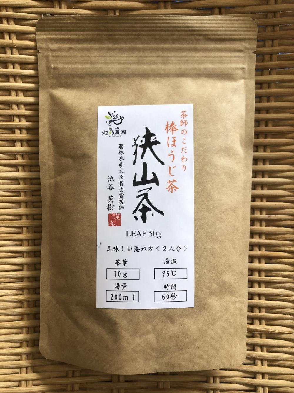 tea09-02