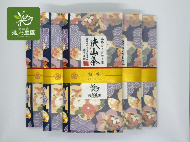 tea04-10
